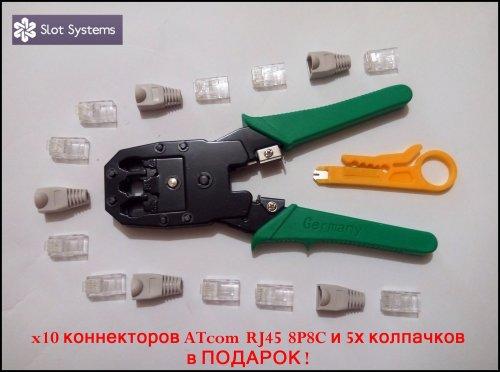 P61023-125822_1500x1114.jpg
