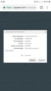 Screenshot_2019-01-22-21-00-34-472_com.android.chrome.png