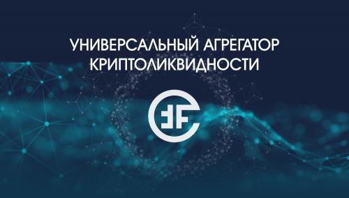 fc_forum_ru_1.png