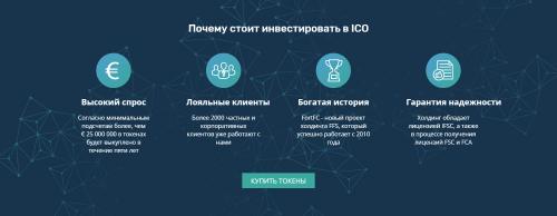 fc_forum_ru_3.png
