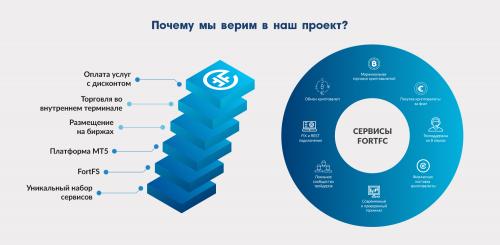 fc_forum_ru_5.png