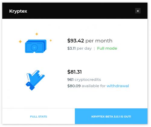 kryptex3.0.png