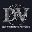 DaVinci Project