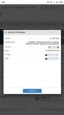 Screenshot_2019-02-15-07-45-49-345_com.android.chrome.png