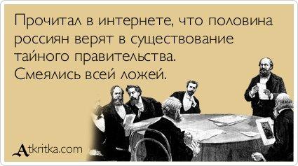 atkritka_1429227354_267.jpg.420bb4c6fe3eba71b99e55058ea51380.jpg