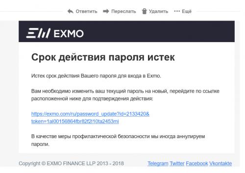 exmo.ng.png