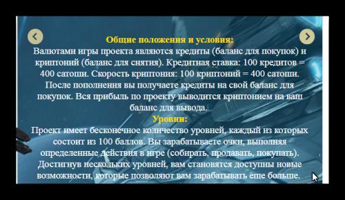 Ashampoo_Snap_2019_03.02_20h36m19s_006_.thumb.png.1f2b91ba7a45192d965563402271c797.png