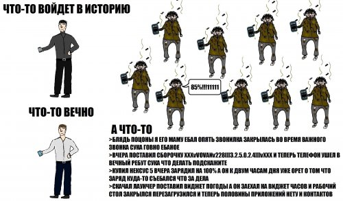 Mobi-mascots.thumb.jpg.6c8e29dd126dedbf921b3f1fb44467b6.jpg