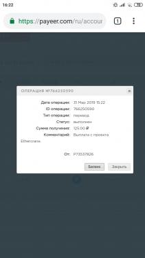 Screenshot_2019-03-31-16-22-27-670_com.android.chrome.png