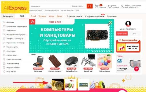 btc.thumb.jpg.e5b458fbff4f7c2f5d430ec517434621.jpg