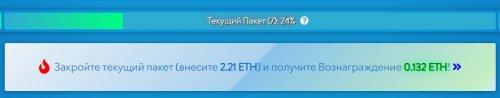 Screenshot_123.jpg