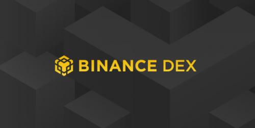 binance_dex-640x321.thumb.png.313c4314250e11b66c3938ba62a80df6.png