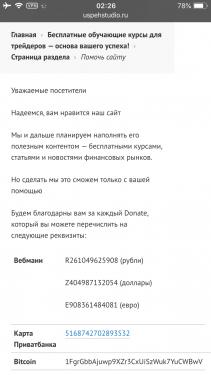 4CD00BE0-F870-4103-A8C9-C3FC8697F107.png