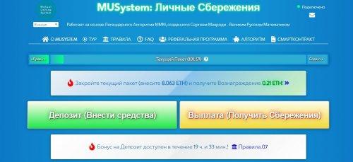 Screenshot_195.jpg