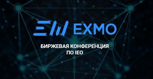 exmo_g.jpg