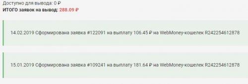 proxy.thumb.jpg.eaf23ef54ccd053f6b62a412f0fc06d0.jpg