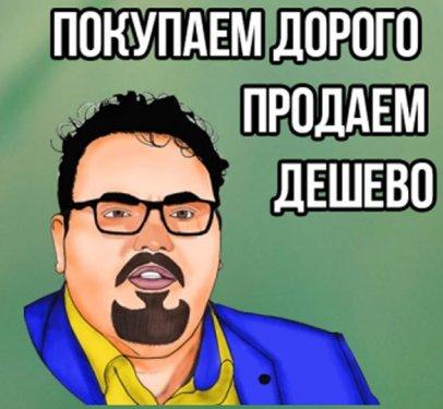 Karpilovsky-Dmitriy.thumb.jpg.c28f2750a051492cd0594f3fa8ce68f6.jpg