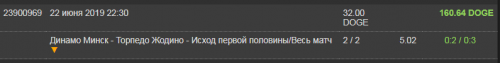 Screenshot_199.thumb.png.7de0fd64ed8b3233c7b952064335f85b.png