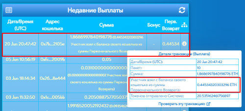 Screenshot_200.png