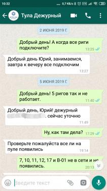 Screenshot_2019-06-07-10-32-37-769_com.whatsapp.png