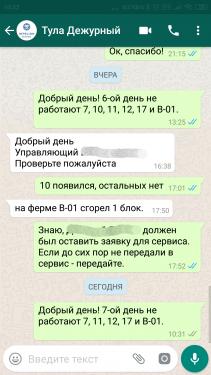 Screenshot_2019-06-07-10-32-58-145_com.whatsapp.png