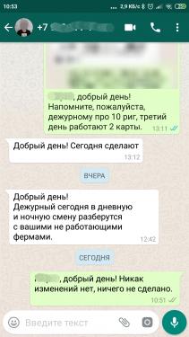 Screenshot_2019-06-08-10-53-43-568_com.whatsapp.png