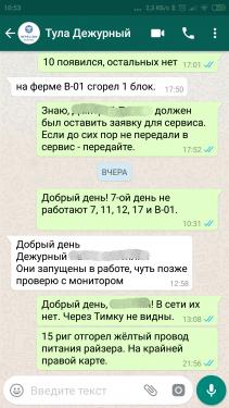Screenshot_2019-06-08-10-53-53-860_com.whatsapp.png