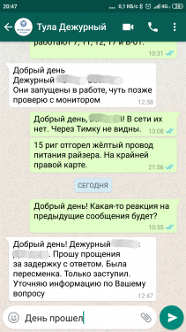 Screenshot_2019-06-08-20-47-53-125_com.whatsapp.png