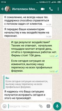 Screenshot_2019-06-11-17-14-18-745_com.whatsapp.png