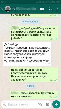 Screenshot_2019-06-11-17-14-30-516_com.whatsapp.png