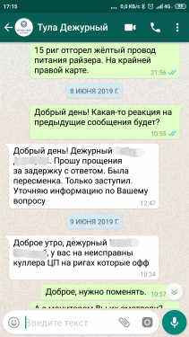 Screenshot_2019-06-11-17-15-22-483_com.whatsapp.png