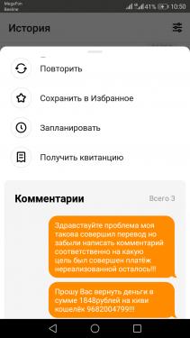 Screenshot_20190609-105028.png
