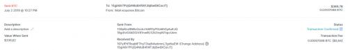 2088998457_bitcoinproof.thumb.png.cd6925f5a5811a1cc2328aff387b08ff.png