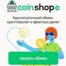 coinshop24