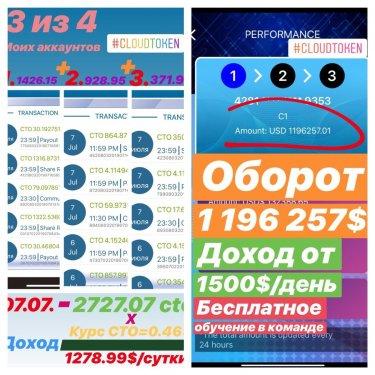 900377494_.thumb.jpg.9fcbdfcb245e21d4ca32f86a2df39bd2.jpg