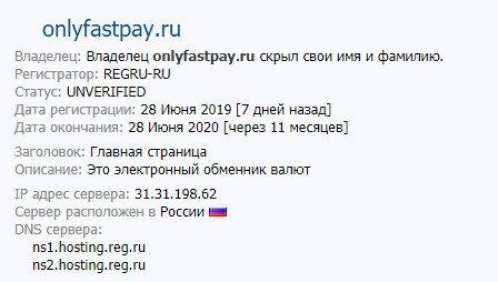 Onlyfastpay2.jpg.1c65967b9a61699cba527d0962246ecb.jpg