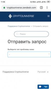 Screenshot_2019-07-15-11-56-00-383_com.android.chrome.png