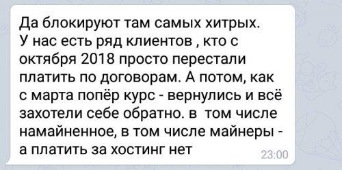 Screenshot_2019-07-17-15-06-36-200_org.telegram.messenger.png