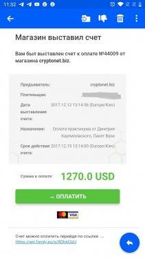 Screenshot_20190707-233211.jpg