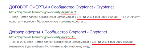 babak_oksana.thumb.PNG.fce79e177ee800b4f9a5d3d6a13dbc8f.PNG