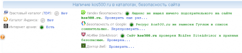 660641519_joxi_screenshot_1565867432354(2).thumb.png.f7818ee882fa5c344f99c7a0af1445e7.png