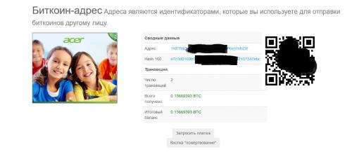 Screenshot_8ч.png