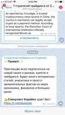 Karpilovsky-scam.thumb.jpg.1ba86e05dfcd9ec9046d0a4fc47d9e56.jpg