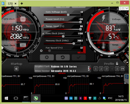 Screenshot_5.thumb.png.dbbec1923c812ba69b4ac44dd90a57f9.png