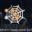 Spiderbit