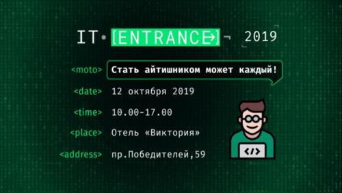 imgonline-com-ua-Resize-tP30LiTSyIKVc.png