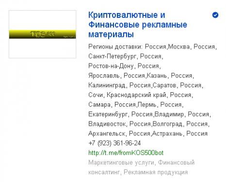 joxi_screenshot_1565869048427.thumb.png.e4b33b501436c426cbc0a0f87b0c2959.png