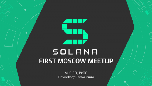 solana_moscow_meetup.png