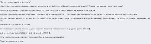 Screenshot_1081.thumb.jpg.6a5e134e236242e39fcc892609a10b7a.jpg