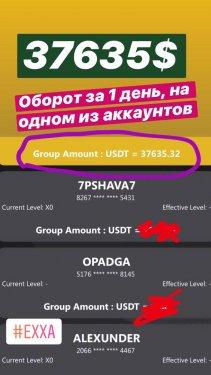 exxa2.thumb.jpg.8db2472ad95e84c7b9250144da6e9c01.jpg